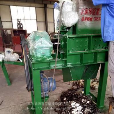 生活垃圾破碎机 生产生活垃圾分选 生活垃圾处理 生活垃圾破碎机厂家
