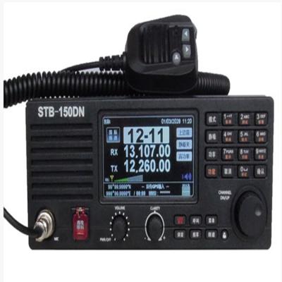 中高频STB-150 船用电台船用通导设备 渔业电台设备 CCS船检认证