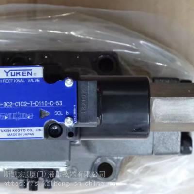 油研YUKEN电磁阀DSG-01-3C2-A220-51T