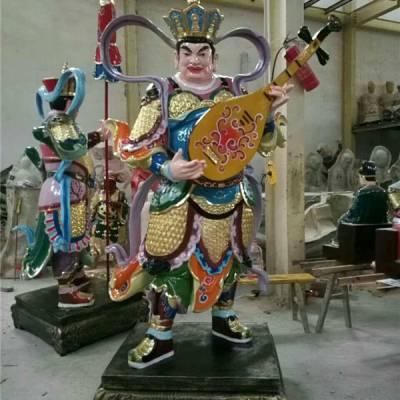 佛像厂家米四大天王佛像2米树脂玻璃钢神像寺庙供奉大型四大金刚护法