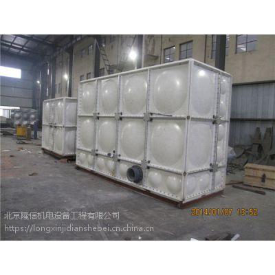 北京玻璃钢水箱_玻璃钢水箱多少钱