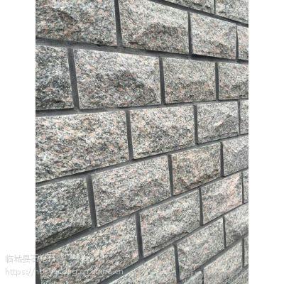 石屹供应外墙家装建材,黑白花蘑菇石,牡丹红蘑菇石,文化石外墙砖质优价廉