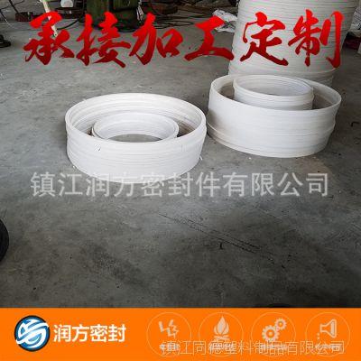 聚四氟乙烯PTFE四氟模压垫圈 F4模压管 规格大 可以承接加工定制
