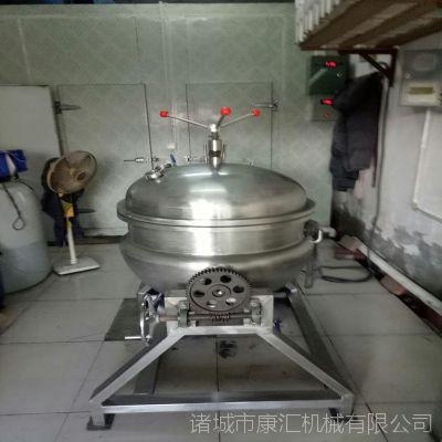 供应真空煮锅 康汇牌海参真空煮锅 豆豉蒸煮锅优质商家