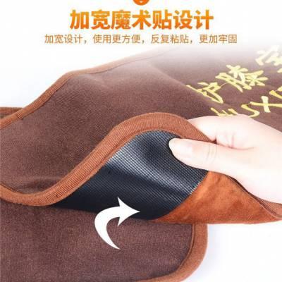 健然电热保健用品(图)-多功能电热护膝品牌-电热护膝品牌