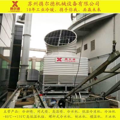 南京 工业用凉水塔 冷却塔厂家 超低噪型冷却塔苏州携尔德供应