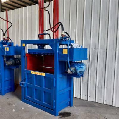 立式烟叶压包机 小型20吨废纸箱液压打包机多少钱一台 油桶铁桶压扁机图片