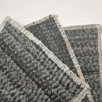 厂家直销人工湖防渗膨润土防水毯 垃圾填埋场防渗天然钠基膨润土防水毯