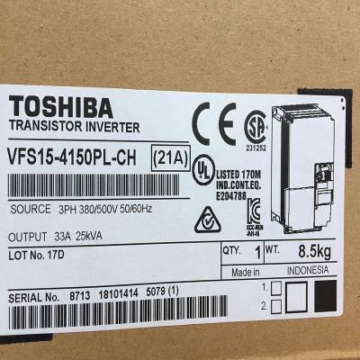 大功率东芝变频器VFS15-4110PL-CH纺织专用机VFS15-4150PL-CH