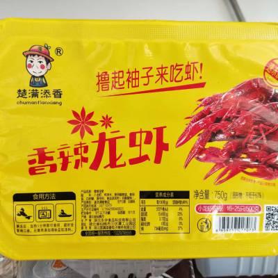 金超供应麻辣龙虾封盒真空包装封口机 双工位 前后双出