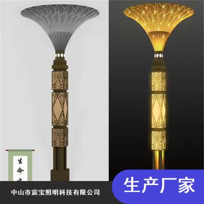 环保LED景观灯_宸宝园林景观灯_大型特色景观灯生产厂家