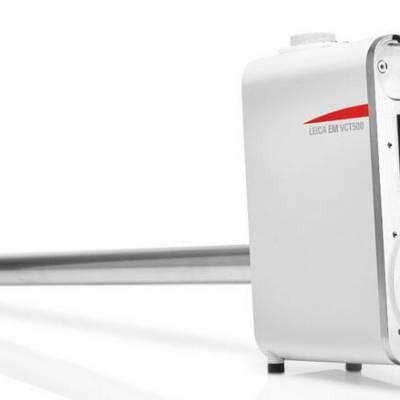 徕卡电子显微镜样品制备|徕卡Leica EM VCT500真空冷冻传输系统