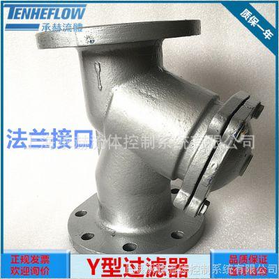 不锈钢Y型过滤器法兰接口污水过滤法兰管道过滤器规格多样厂家