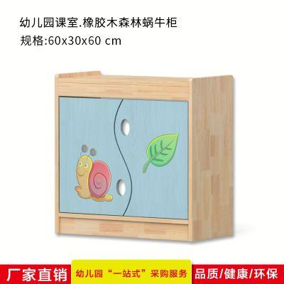 幼儿园实木家具玩具柜儿童卡通图案储物收纳柜绿森堡厂家直销