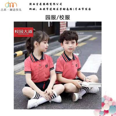 校服-吉米童装设计-校服订购