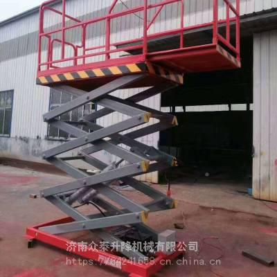 阜新航天直销剪叉式升降机 液压升降机平台货梯 载货升降机 经济使用