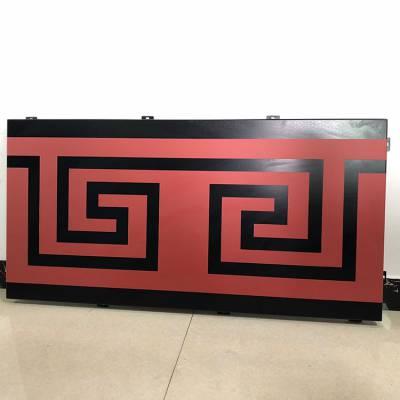 火锅店定制彩绘铝单板 2.0红色氟碳铝单板厂家