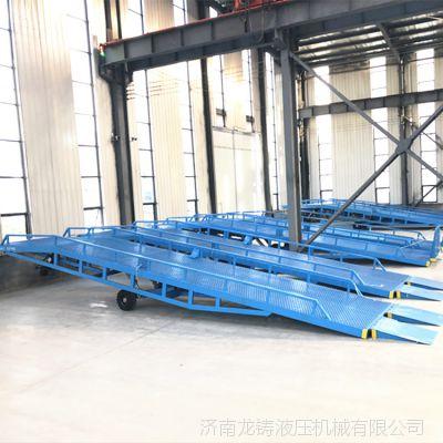 码头集装箱卸货平台 液压式登车桥 仓储物流升降调节板生产厂家