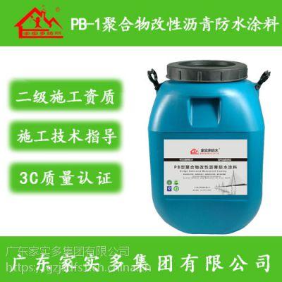 郑州高架桥专用PB(II)型聚合物改性沥青防水涂料-厂家直供,十大品牌