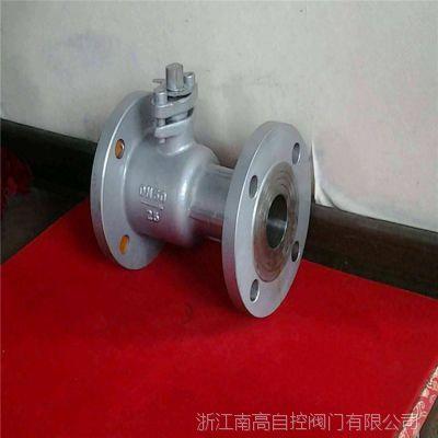 卧立两用止回阀 H42M-16/25C 铸钢一体式高温止回阀 DN20-DN200