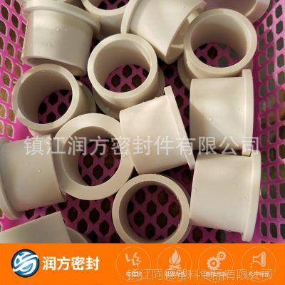 供应改性塑料王F4填充型号的:耐高温轴瓦 对开轴承耐磨圈