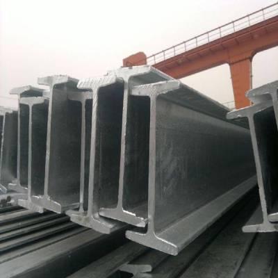 现货供应优质Q235工字钢,12#工字钢,厂家直销量大优惠