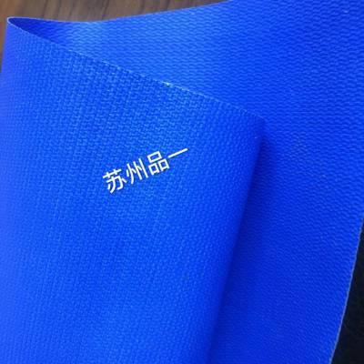 上海品一专做环保纳米帆布 空调排烟用
