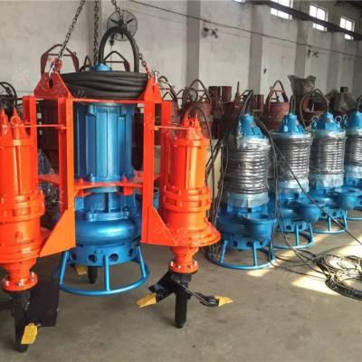 广州沃泉无泄露吸泥泵 耐磨抽沙泵 全铸造型