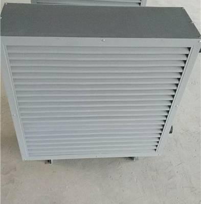 热水型暖风机(图)-XQ-70蒸汽暖风机-暖风机
