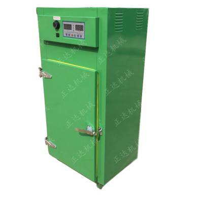 定制蔬菜烘干机 坚果烘干机 农副食品烘干机