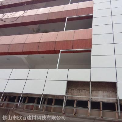 幕墙氟碳铝单板厂家_外墙氟碳铝单板_外墙铝单板安装价格