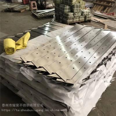 机箱设备钣金加工 不锈钢钣金加工 钣金激光切割加工 厚板加工