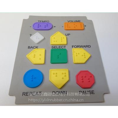 多色硅胶成型 二次成型硅胶按键