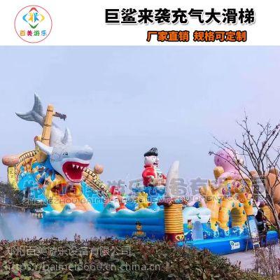 湖南岳阳庙会儿童充气堡,巨鲨来袭充气滑梯新款超震撼