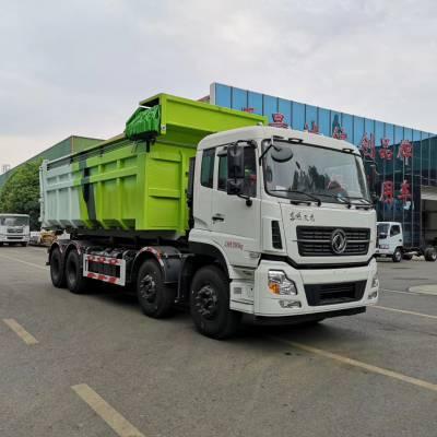 东风天龙移动垃圾车