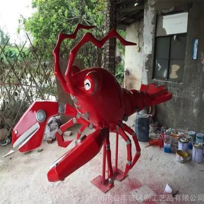 云浮玻璃钢龙虾雕塑模型 楼盘景观动物雕塑