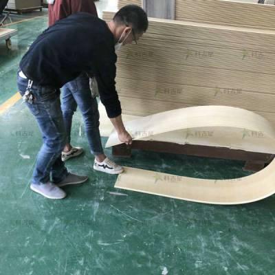 广西竹木纤维集成墙板厂 科吉星集成墙板优选 中科吉港免费设计效果图