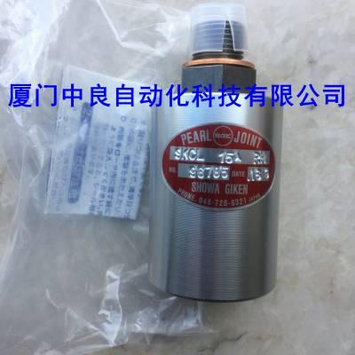 CV-2-150AX10K日本SHOWA GIKEN昭和技研SGK旋转接头CV-6-50AX10K