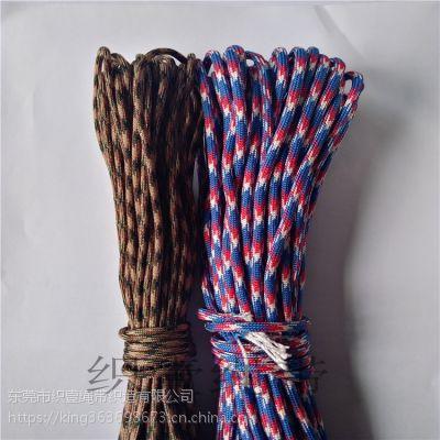 环保PP绳 混色丙纶绳 户外安全绳手链绳手提袋编织绳 包芯绳