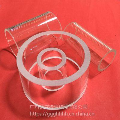 供应高温玻璃管、石英玻璃管、钢化玻璃管、铝硅玻璃视筒