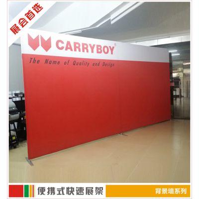 供应深圳快幕秀展示架,轻便,易装,参加展会必备选择