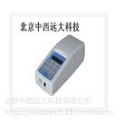 中西便携式浊度计 型号:XR11-WGZ-3B