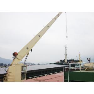 海重 船舶吊 船载吊机 船吊机 厂家直销 质量保证