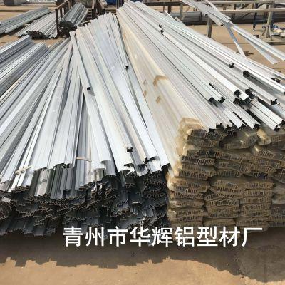 智能温室专用铝型材供应,温室大棚专用铝型材