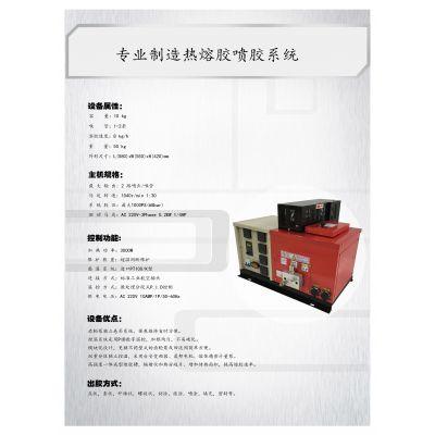 科谱诺 热熔胶机 10KG立式泵胶机