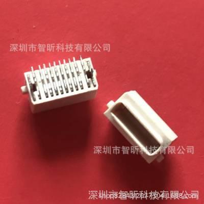 超短体L=4.2苹果母座 180度立贴lighting接口 板上立式贴片IP插座