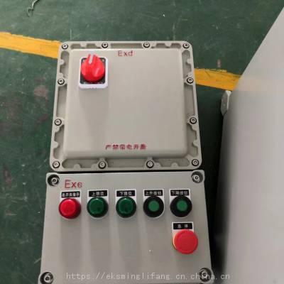 燃气站用防爆配电箱、BXM(D)-6K带漏电保护
