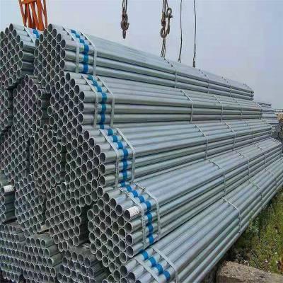 厂家供应 镀锌管规格 薄壁镀锌管