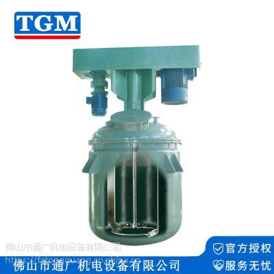 厂家直销TSJ同心双轴平台式搅拌机 自落式搅拌强力搅拌机