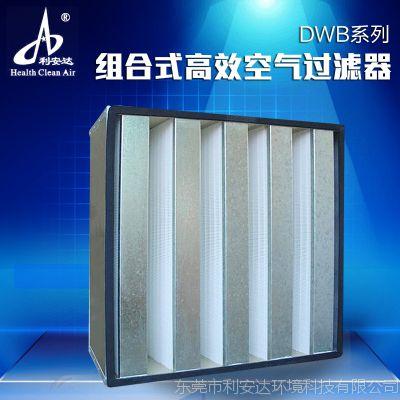 核电专用高效过滤器_专业供应十级百级车间FFU专用_亚高效过滤器